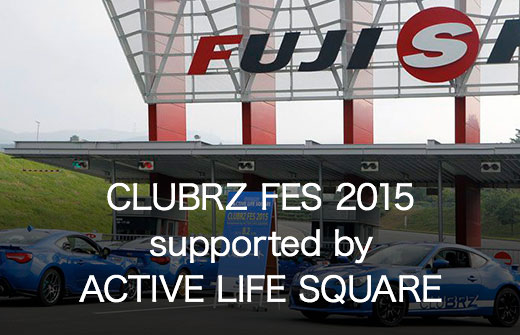 CLUBRZ FES 2015 supported by ACTIVE LIFE SQUARE