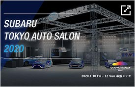 SUBARU AUTO SALON